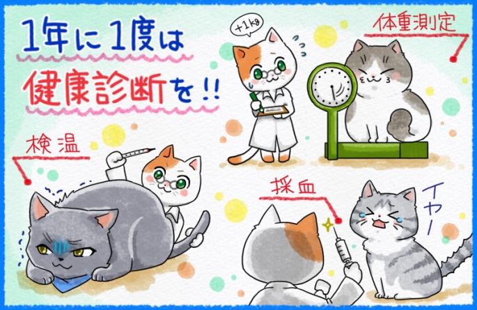 170704_kenkou